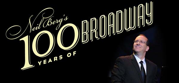 broadway-event-600.jpg