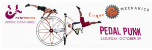 fw-cirque-side.jpg